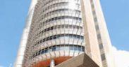 Banques : la fronde de la Competition Commission | business-magazine.mu