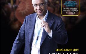 Le nouveau gouvernement s'installe : pleins feux sur les ministères à vocation économique   business-magazine.mu