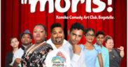Une comédie pour les cinq ans de Made in Moris | business-magazine.mu