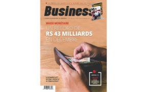Masse monétaire - Un record de Rs 43 Milliards en Décembre   business-magazine.mu